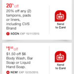 CVS mobile coupon programs 2